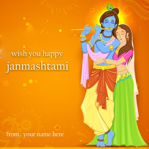 wish you happy janmashtami radhe krishna picture