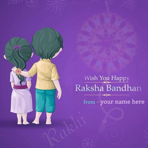 wish you happy raksha bandhan with name images