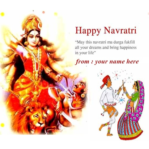 write name happy navratri wishes greeting cards