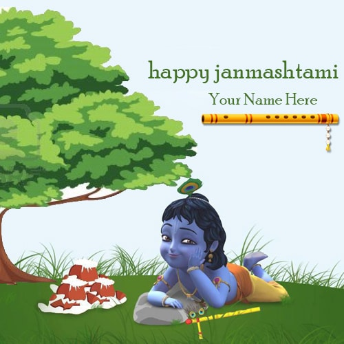 write name on happy janmashtami greeting cards