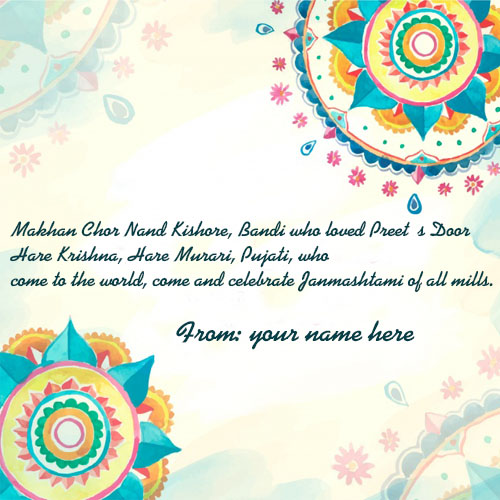 write name on happy janmashtami wishes quotes images