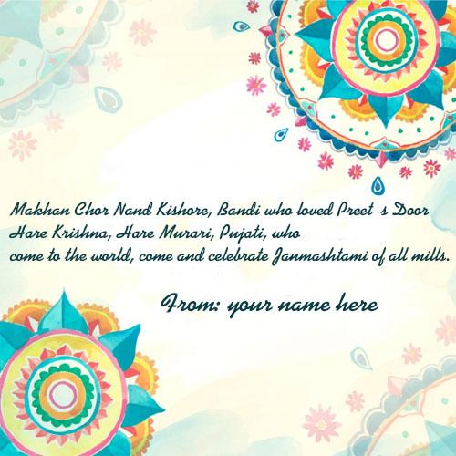 write name on happy janmashtami wishes quotes images