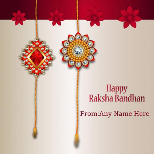 write name on happy raksha bandhan 2018 wishe card