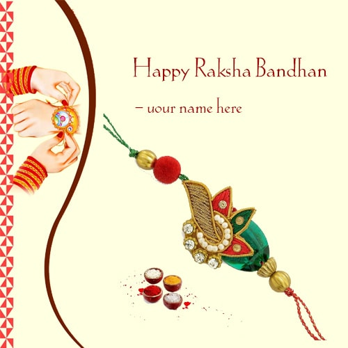 write names on rakhi picture
